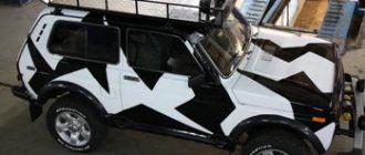 Тюнинг Нивы под армейский автомобиль